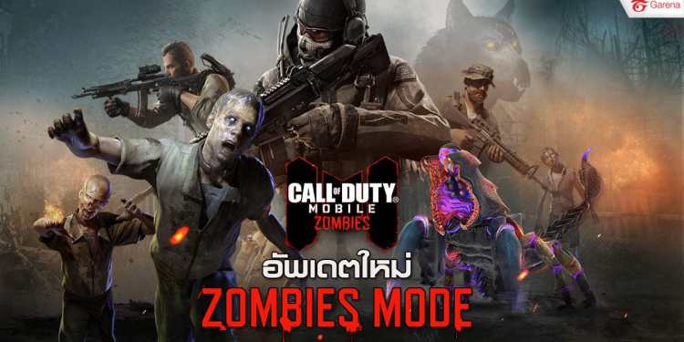 Call of Duty Mobile Garena Zombie Mode