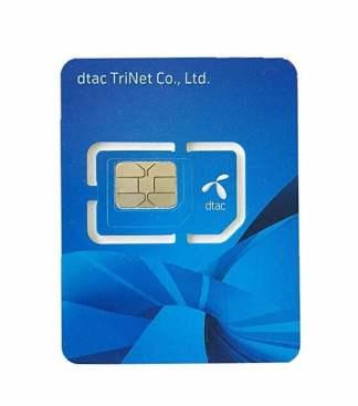โปรโมชั่น AIS dtac TrueMove H เล่นเน็ต Unlimit 10Mbps จ่ายแค่ 200 บาท/30 วัน