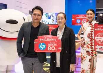 JD Central จับมือ HP จัด Super Brand Day ฉลองตรุษจีน มอบส่วนลดสูงสุดกว่า 80%