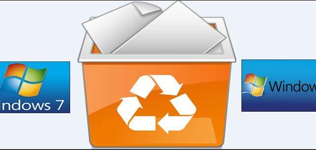 Delete Files Automatically