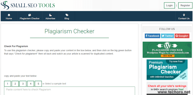 Plagiarism Checker Tools by Small SEO Tools
