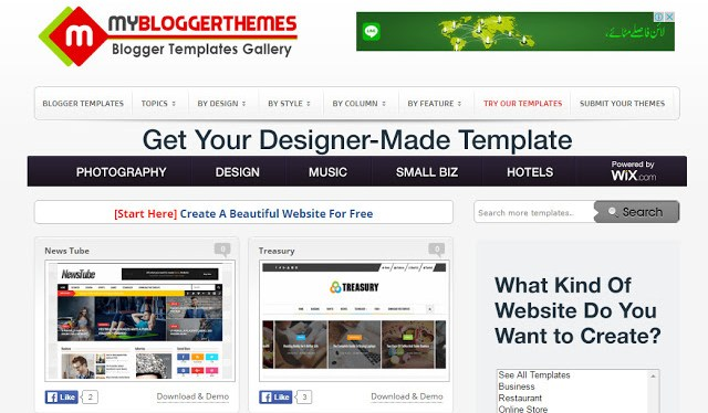 image of mybloggerthemes the best site to download free blogger templates