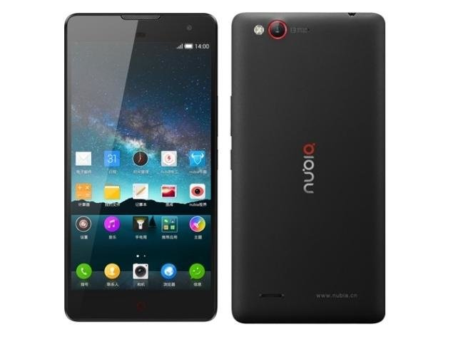 How To Install Lineage OS 14.1 On ZTE Nubia Z7 Max [Unofficial]