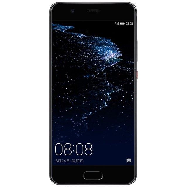 Download Huawei P10 B123 Nougat Update [Europe] [Beta]