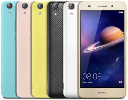 Download Huawei Y6II B190 Marshmallow Update [Asia Pacific]