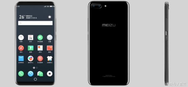 Meizu Pro 7 render images leaked, shows dual camera