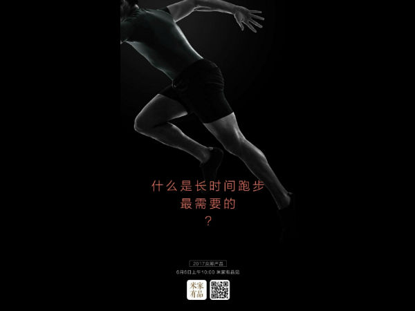 Xiaomi's crowdfunding Product, maybe Mi Band 3. Xiaomi's new crowd funding product Looks like a Huami Sports Wearable which might turn out to be Mi Band 3