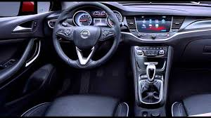 Inside the Astra