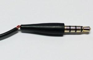Repair Headphone Cable