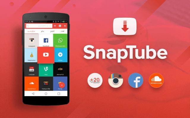 Snaptube video downloader