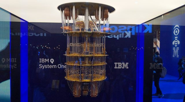 IBM Q System One Awesome New Gadgets from CES 2019