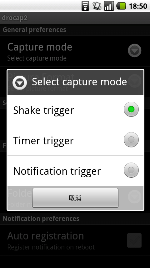 Android Apps: Screen Capture截圖軟件 drocap2 for root users | TechOrz 囧科技