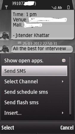 iSMS Flash SMS