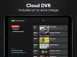 Cloud DVR