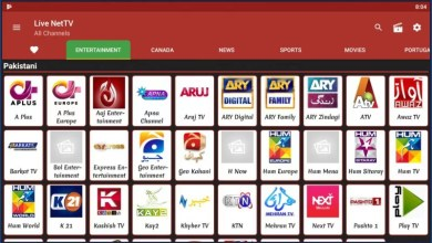 Photo of What is Live NetTV Apk? All You Need to Know