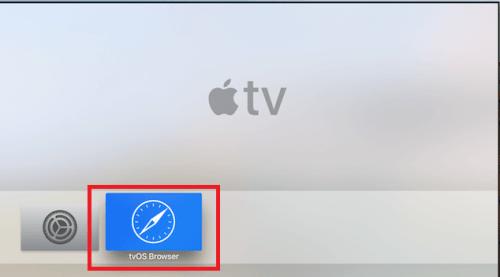 tvOS browser on Apple TV