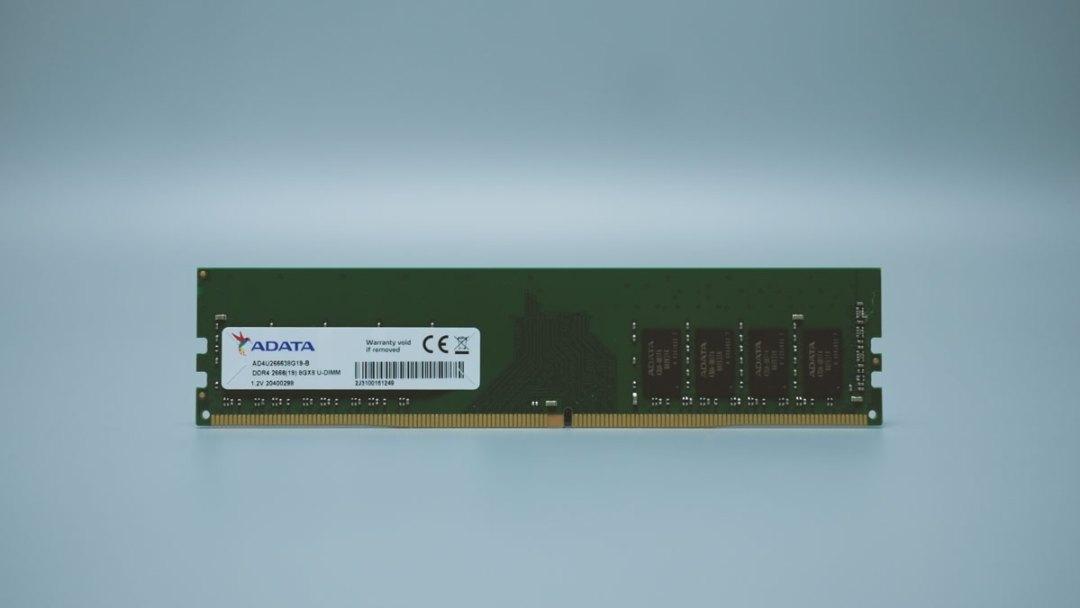 ADATA Premier DDR4 Memory Kit (2)