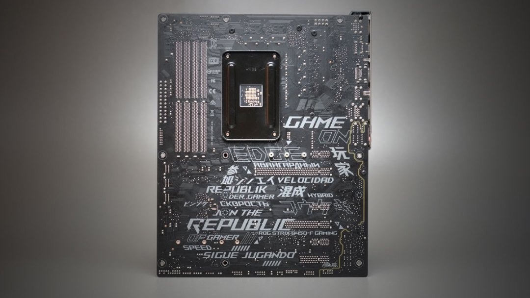 Review | ASUS ROG STRIX B450-F GAMING AM4 Motherboard | TechPorn