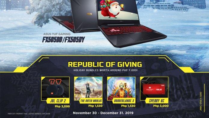 ASUS TUF Gaming Share 2019 PR (2)