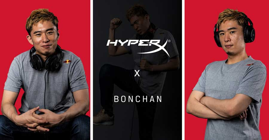 HyperX Official Headset Sponsor of Street Fighter Champ