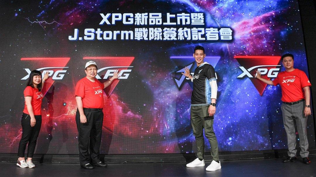 J.Storm Jeremy Lin ADATA XPG PR (3)