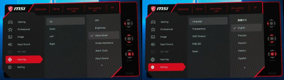 MSI Optix MAG321CQR OSD (3)