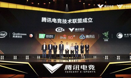 NVIDIA Joins Tencent E-Sports Technology Alliance as Founder Partner
