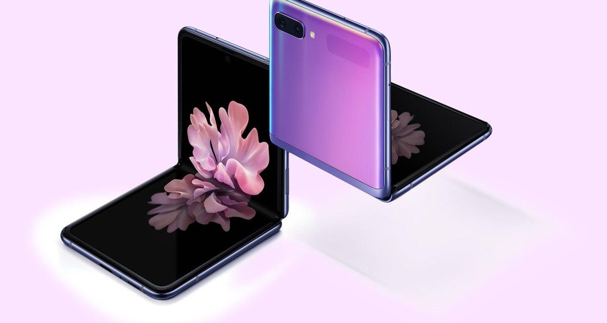 SAMSUNG Announces Foldable Galaxy Z Flip