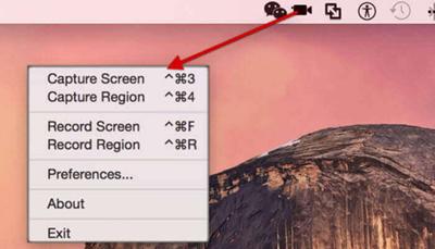 Acethinker Starter Interface Settings