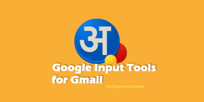 Google input tool for Gmail