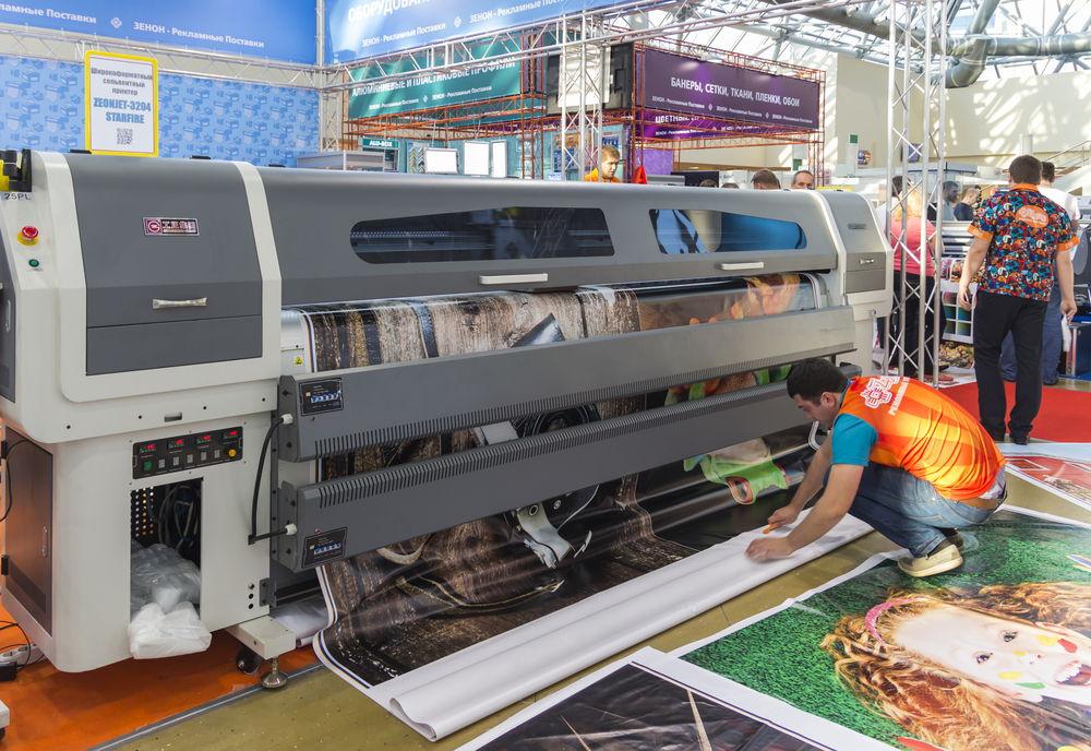 Professional printing service