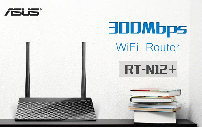 Asus Wi-Fi Router VPN Support