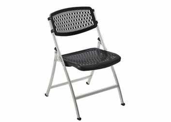 Comfortable Folding Chair