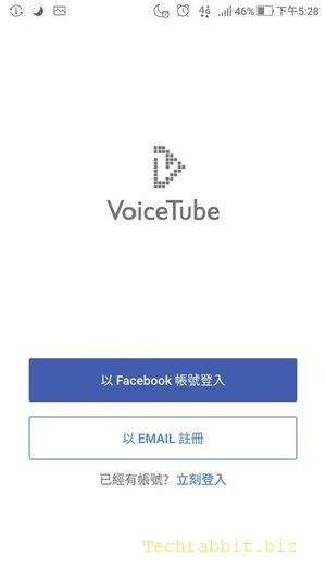 《學英文 App推薦》VoiceTube App 看影片學英文!影片英翻中、CNN、多益、電影、TED、英文字典。學英文好幫手 ...