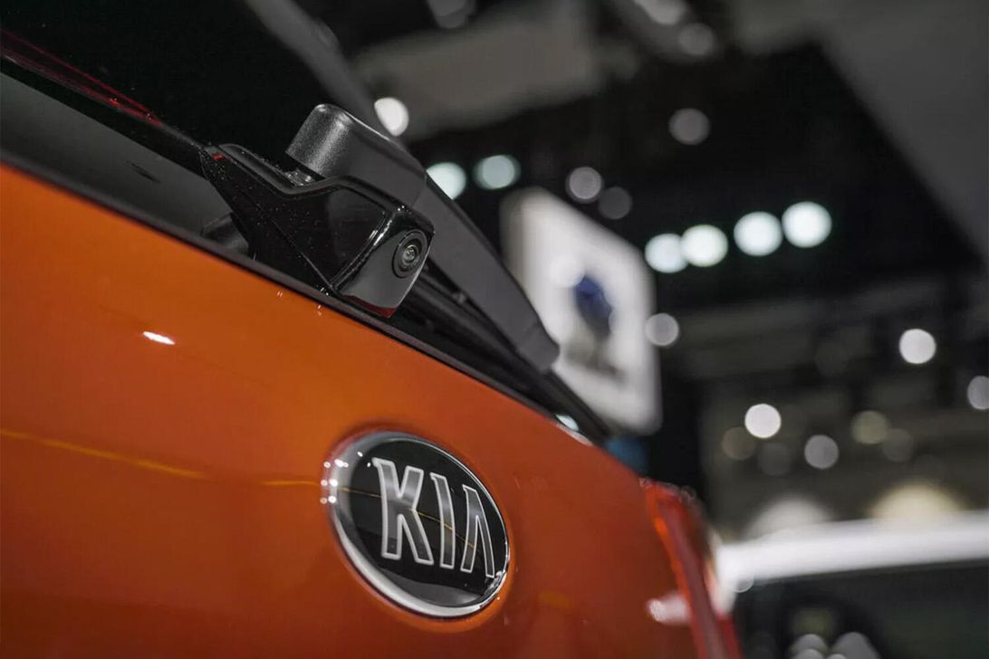 Kia badge promo