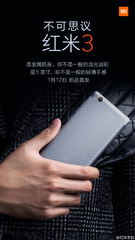 Xiaomi Redmi 3 | Full Specifications, Price in India, Features, News