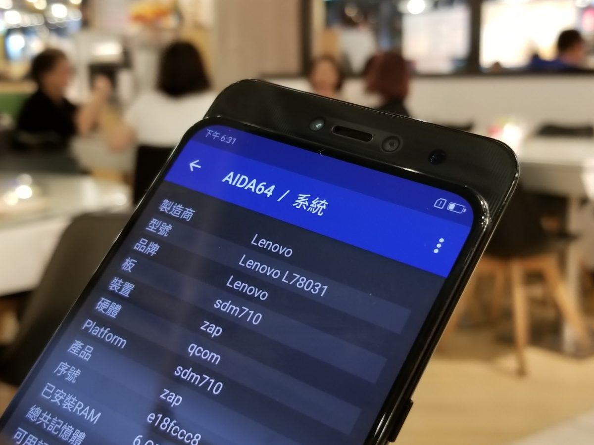 【報價】 Lenovo Z5 Pro 滑蓋全屏加屏下指紋香港到貨。HK$2700 抵玩   Techritual Hong Kong - 香港 No.2 科技資訊網站