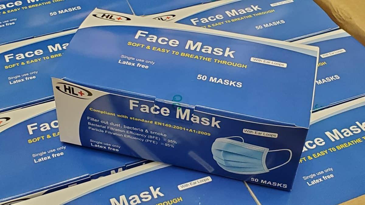 【現貨】網店即日起共 11萬個 HL+ 口罩開售:50個一盒無限購   Techritual Hong Kong - 香港 No.2 科技資訊網站