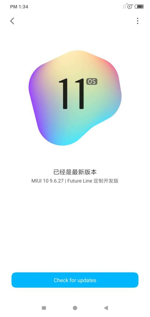 MSimply system update MiUi themes on techrushi.com
