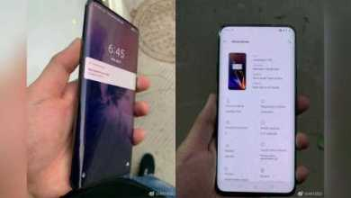 Photo of Oneplus 7 Launch Event Confirmed
