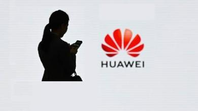 Photo of The US extends complete ban on Huawei again until May 15
