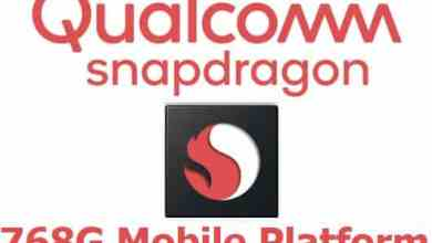 Photo of Qualcomm announced the latest Snapdragon 768G 5G processor