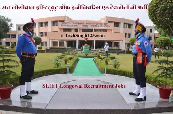 SLIET Longowal Recruitment SLIET Longowal Vacancy SLIET Recruitment
