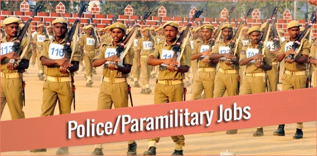 कर्नाटक राज्य पुलिस SI सिविल भर्ती Karnataka State Police Recruitment