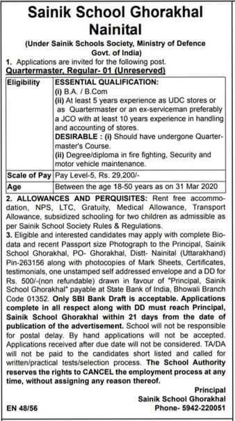 Sainik School Ghorakhal Recruitment सैनिक स्कूल घोड़ाखाल भर्ती