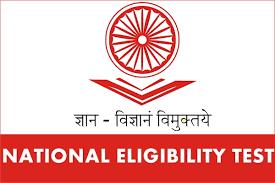 NET, National Eligibility Test - UGC NET - University Grants
