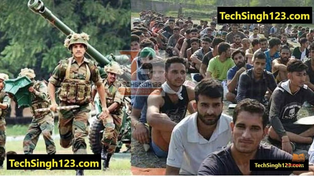 Indian Army Recruitment Join Indian Army Recruitment
