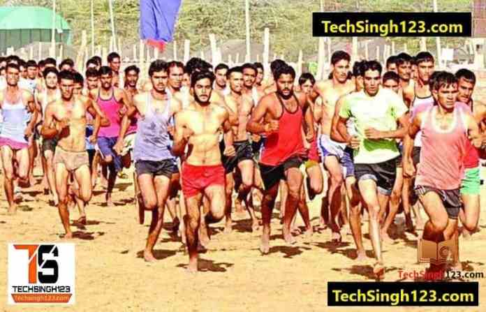 Indian Army Recruitment भारतीय सेना भर्ती