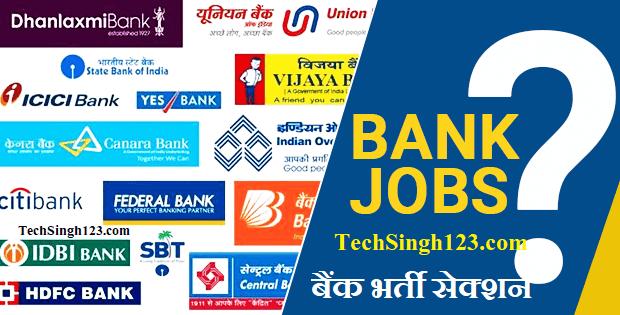 Banking Jobs list Latest Banking Jobs 2021 बैंक भर्तियाँ 2021 Govt Bank Jobs