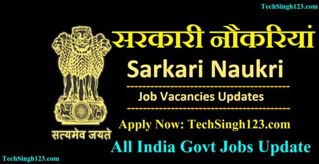 All India Jobs सरकारी नौकरी All India Govt Jobs central government jobs